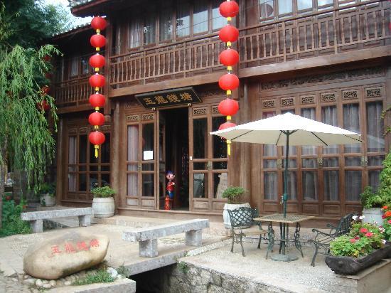 Yulong Qiantang Hotel: 玉龙钱塘会所的大门