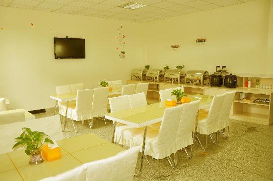 Citihome Hotel Chuzhou Langya West Road: 餐厅