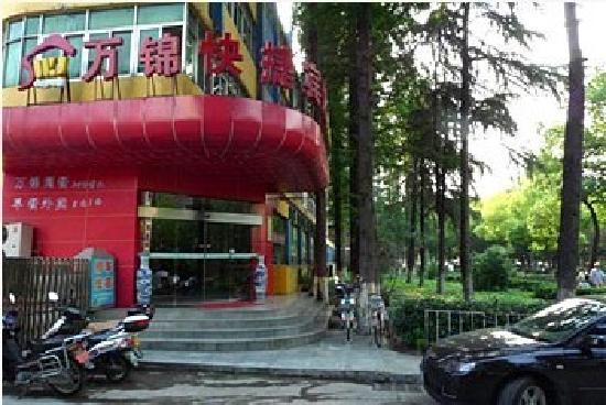 City Wanjin Hotel (Hefei Huaihe Road): getlstd_property_photo