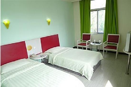City Wanjin Hotel (Hefei Huaihe Road): 33