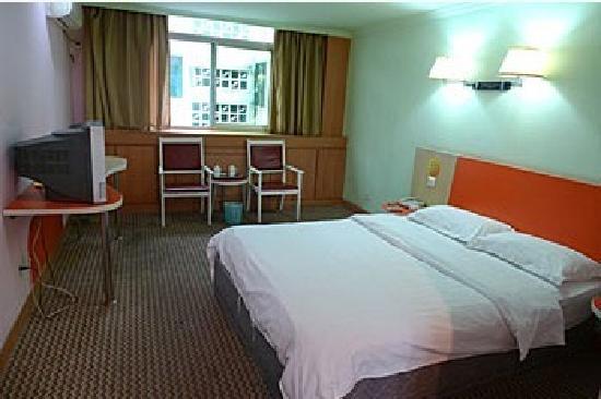 City Wanjin Hotel (Hefei Huaihe Road): 22