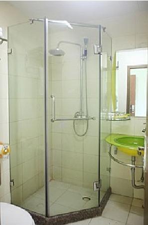 City Wanjin Hotel (Hefei Huaihe Road): 44