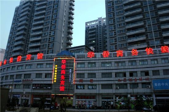Huaqiao Business Hotel Hefei Railway Station