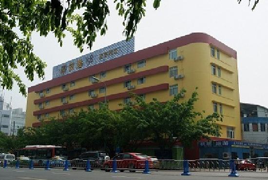 Shangjin Hemei Chain Hotel Chengdu Yongfeng : getlstd_property_photo
