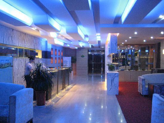 Qiandao Holiday Hotel: getlstd_property_photo