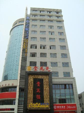 Citihome Hotel Hefei Jiade Hotel: 酒店外立面