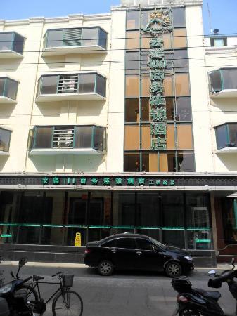 Anxin 100 Business Hotel (Bengbu Gongnong Road): getlstd_property_photo