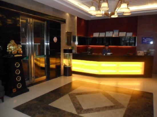 Anxin 100 Business Hotel (Bengbu Gongnong Road): 安馨100商务酒店前台