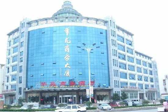 Huayuan Business Hotel: getlstd_property_photo