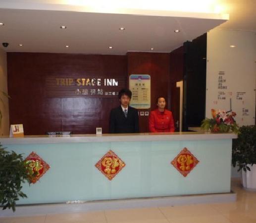 Xiaoqi Yizhan Hotel Dujiangyan: 业主1a
