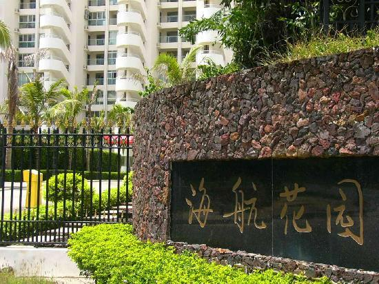 Luuhoo Service Apartment Sanya Seasky: 小区大门