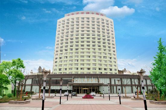 Luan Water Hotel: 酒店外景