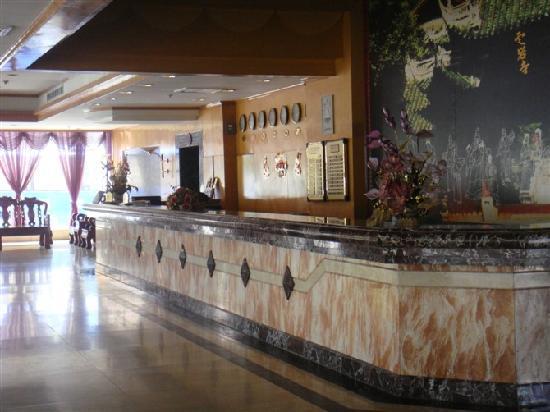 Tai Bai Grand Hotel: 酒店大堂
