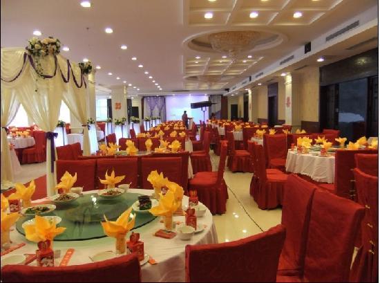 Tai Bai Grand Hotel: 宴会厅