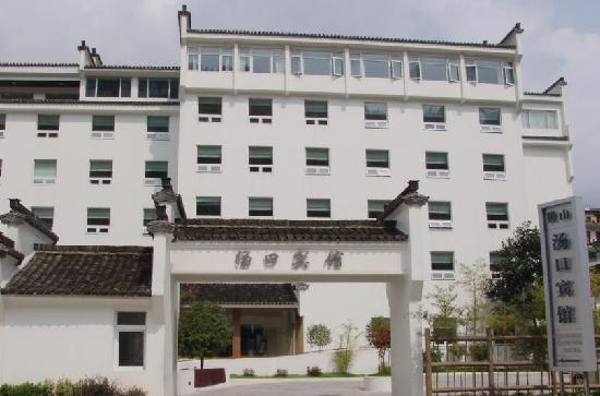 Tangkou Hotel