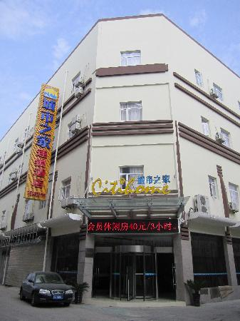 Citihome (Huaibei Walking Street)