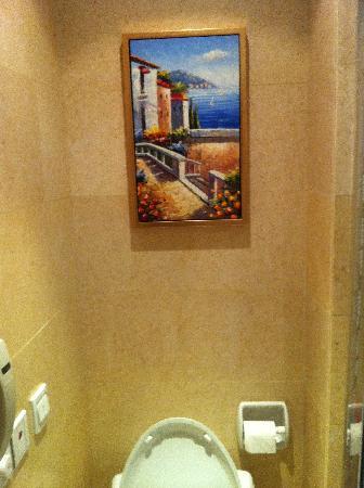 Huaxi Hotel: IMG_0702