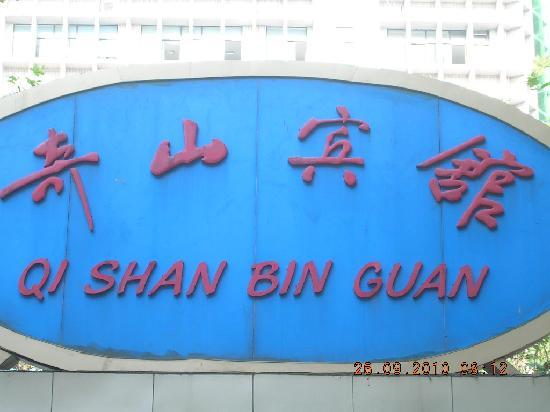 Qishan Hotel