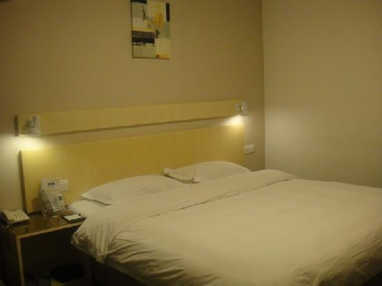 Citihome Hotel Hefei Jinzhai Road: 3