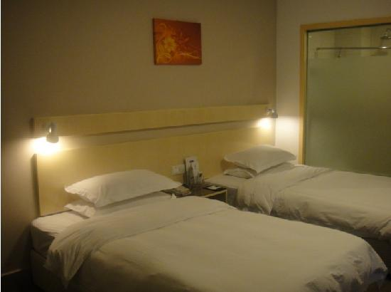 Citihome Hotel Hefei Jinzhai Road: 4