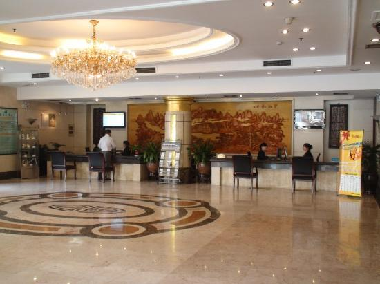 Hefei Wangjiang Hotel: getlstd_property_photo