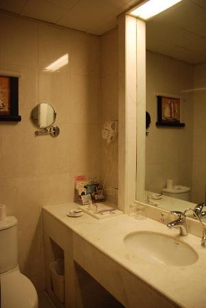 Hua Chen International Hotel: 洗手间