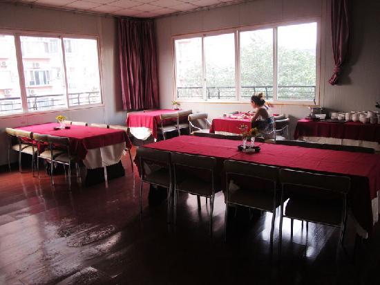 Longwen Business Hotel: 顶楼餐厅