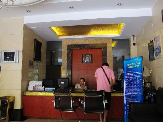 Longwen Business Hotel: 前台
