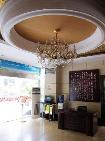 Longwen Business Hotel: 酒店大堂