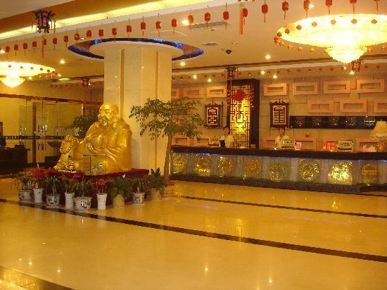 Home Inn Boutique Yan'an Baimi Avenue Yongsheng Road: 大厅