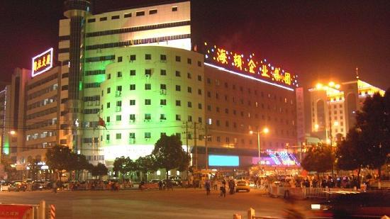 Jindi Haidun Hotel