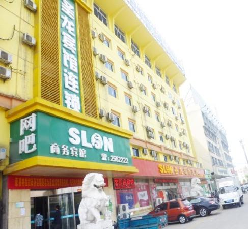 Shenglong Business Hotel Fuyang West Station: getlstd_property_photo