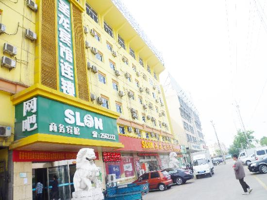 Shenglong Business Hotel Fuyang West Station: 酒店缩略图照片