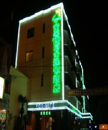 Anxin 100 Business Hotel (Bengbu Gongnong Road)