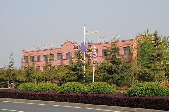 Orient Mega Hotel (Nantong College City)