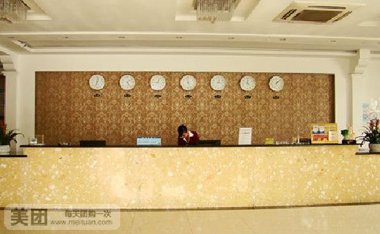 Jingang Business Hotel Wuhu: getlstd_property_photo