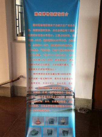 Tengzhou Museum: 新馆