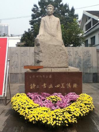 Wang Xuezhong Art Gallery: 王学仲艺术馆 雕塑
