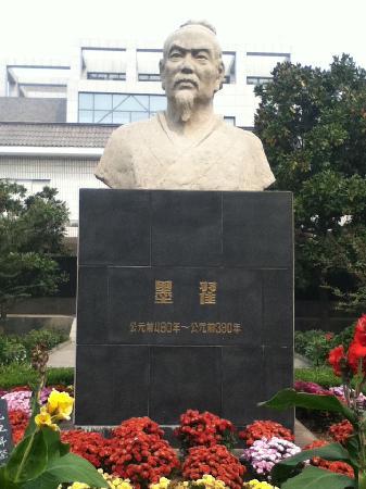 Tengzhou, จีน: 墨子雕像