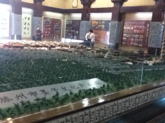 Mozi Memorial Hall: 沙盘