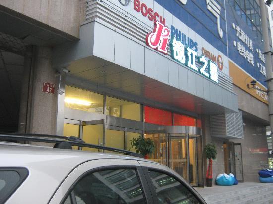 Jinjiang Inn (Beijing Zhongguancun)
