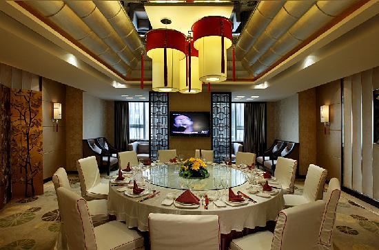 Fuyi Hotel: 餐厅