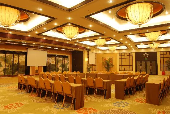 Fuyi Hotel: 会议室
