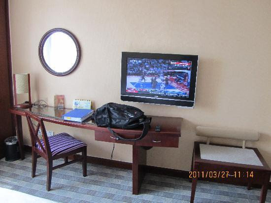 Braim Seasons Hotel: 房间2