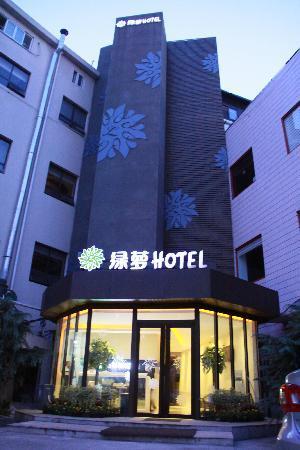 Luluo Hotel