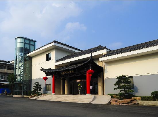 Yangzhou Ziteng Business Hotel