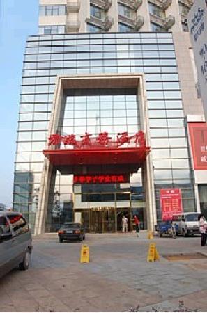 Junlin Business Hotel: getlstd_property_photo