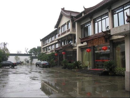Dangui Zhenpin Hotel Yangzhou Shouxihu: getlstd_property_photo