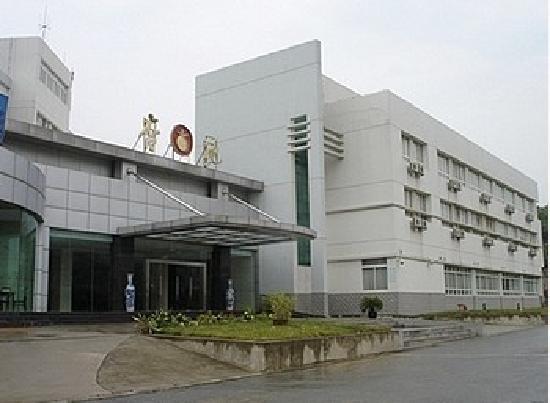 Xingyuan Binguan : getlstd_property_photo