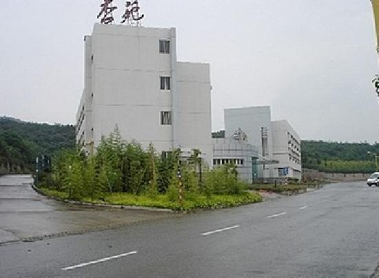 Xingyuan Binguan : 杏苑宾馆2